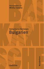 Balkanische Alphabete Bulgarien