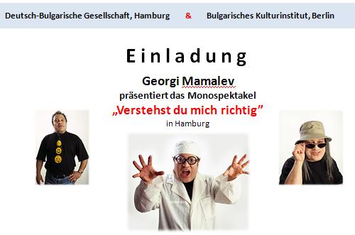 Georgi Mamalev in Hamburg