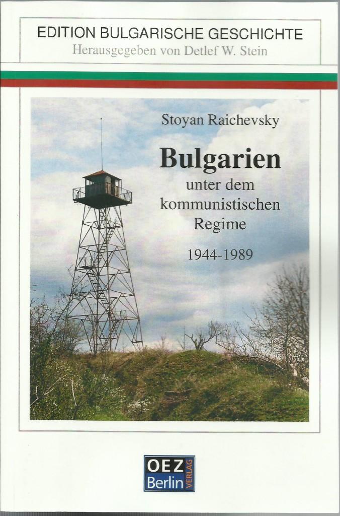 Bulgarien 1944-1989 001