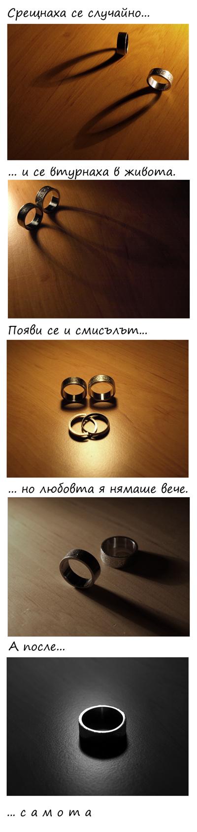 Fotografien von Nikolai Nikolov